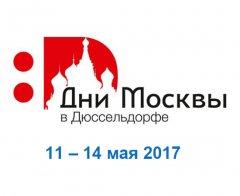 Дни Москвы в Дюссельдорфе
